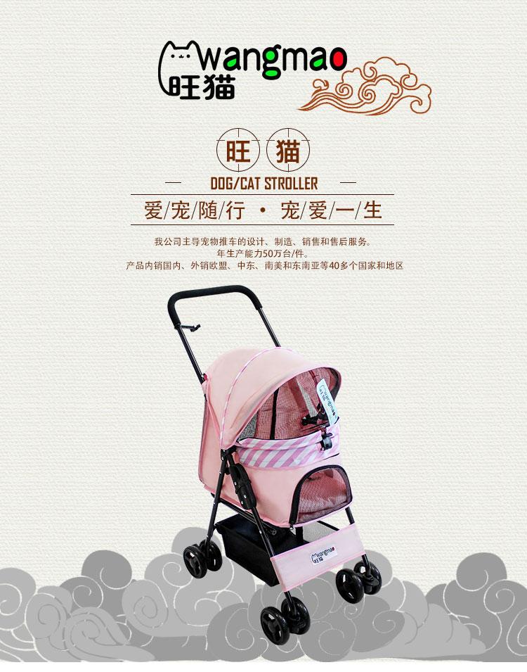 luxury pet stroller trailer supplier for shopping-2