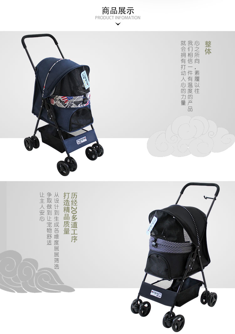 product-dog stroller-Rodite-img