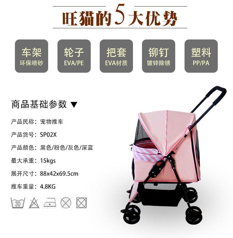 luxury pet stroller trailer supplier for shopping
