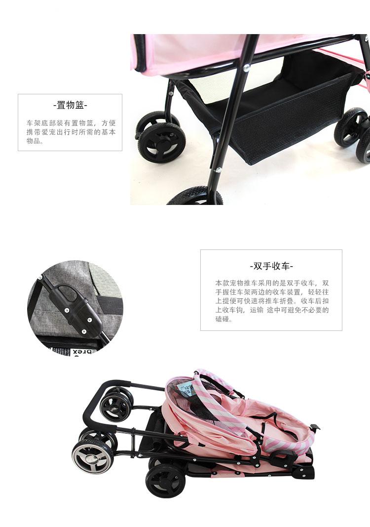 luxury pet stroller trailer supplier for shopping-6