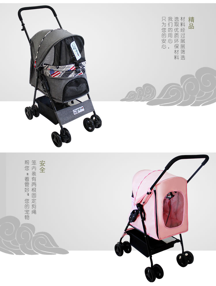 product-Rodite-dog stroller-img