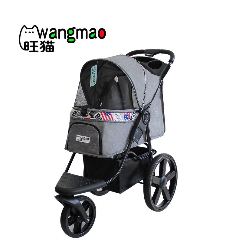 product-Rodite-pet stroller-img
