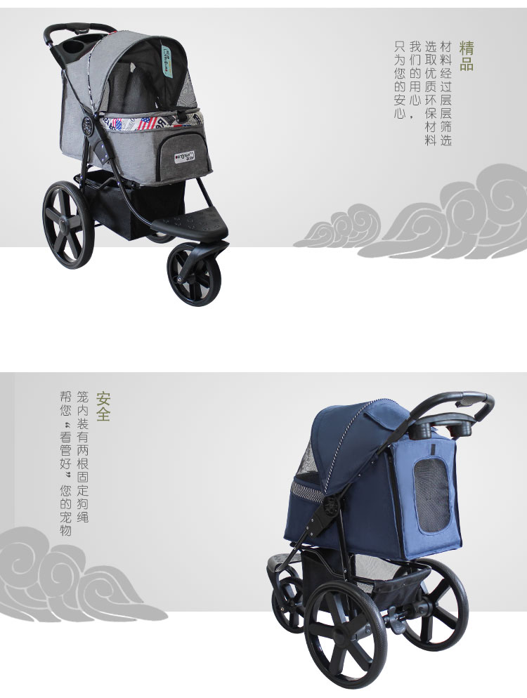 product-Rodite-Luxury pet stroller with big wheels for dogs outdoor travel-img