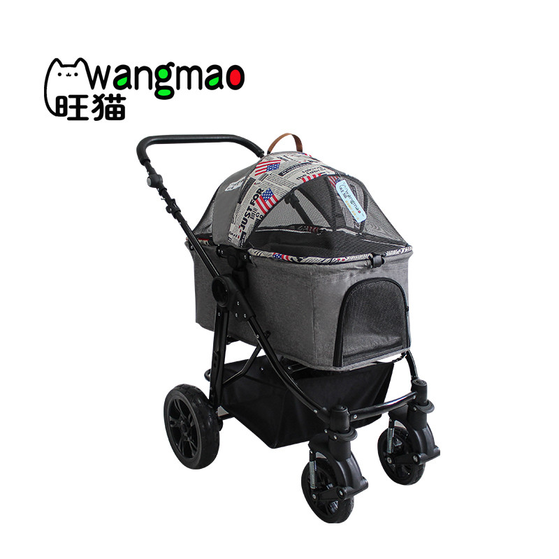 product-Rodite-high quality pet stroller-img