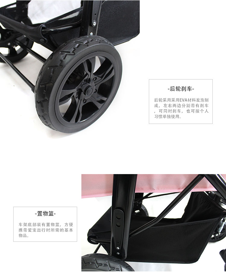 product-Rodite-Europehigh quality pet stroller for big dog SP09-img