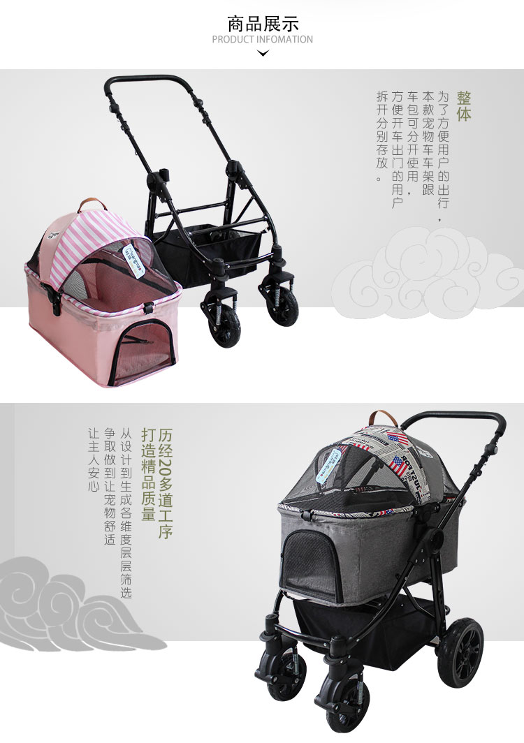 product-Europehigh quality pet stroller for big dog SP09-Rodite-img