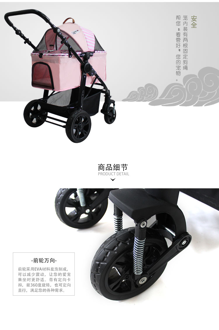 product-high quality pet stroller-Rodite-img