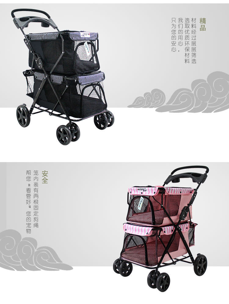 product-twin pet stroller-Rodite-img