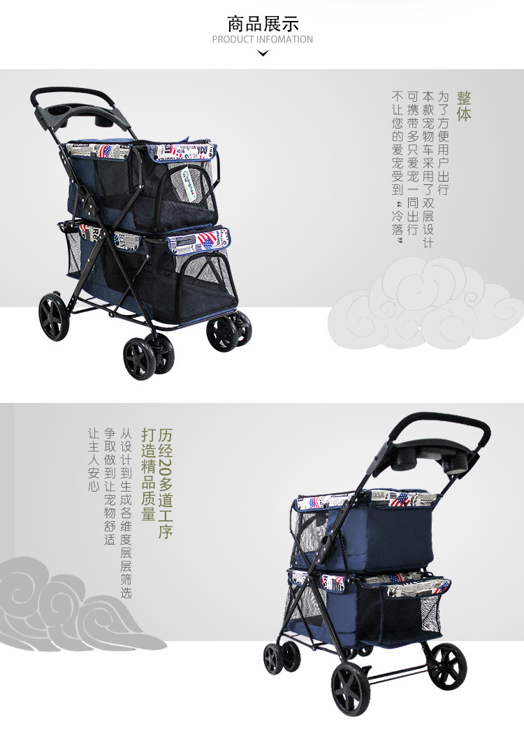 product-Twin double pet stroller with 2 pet carrier for 2 dogs-Rodite-img